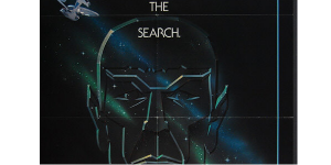 search_head