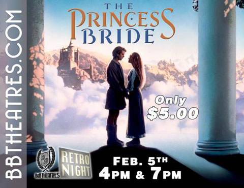 Retro Night: The Princess Bride