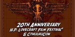 HP Lovecraft Film Festival