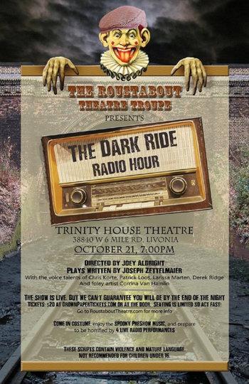 Roustabout Theatre Dark Ride