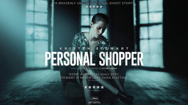 "Want passes to a ""Personal Shopper"" sneak preview? Phoenix area residents can sign up now!"
