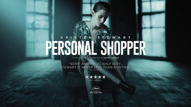 "Disappointing ""Personal Shopper"" Favors Art over Story"